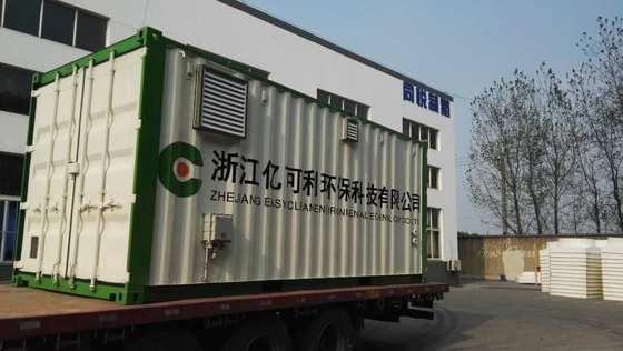 90%-93% Purity Oxygen Making Machine PSA Container Type 40℃ Dew Point