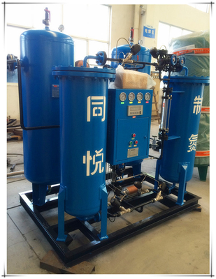Fully Automated High Purity Nitrogen Purification System 0.5-0.65 Mpa