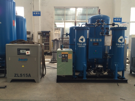 চীন Pharmaceutical Filling Psa Nitrogen Gas Generator For Nitrogen Generation Plant কারখানা